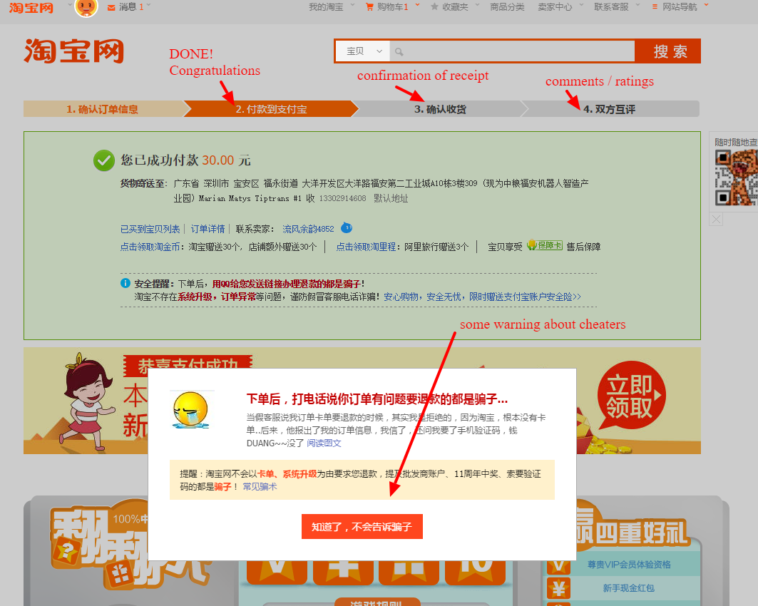 taobao online shopping  how to add your address and how